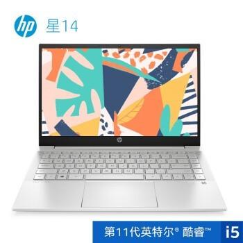百亿补贴:HP 惠普 星14 2021款 14英寸笔记本电脑(i5-1135G7、16GB、512GB、MX450、72% NTSC)