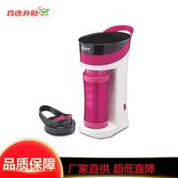 美国Oster便携式咖啡机 含原装保温杯 粉色