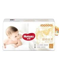 HUGGIES 好奇 皇家铂金装纸尿裤 L6片