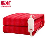 RAINBOW 彩虹 TB101 三档调温单人电热毯 1.5*0.7m