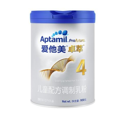 88VIP:Aptamil 爱他美 卓萃 儿童配方奶粉 4段 900g