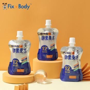 FixXBody 酵素大果冻 56g*10包