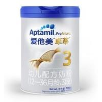 Aptamil 爱他美 卓萃 白金版 婴幼儿奶粉 3段 900g