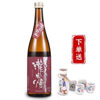 瀧自慢  纯米吟酿 清酒 烧酒 日本酒 720ml *2件