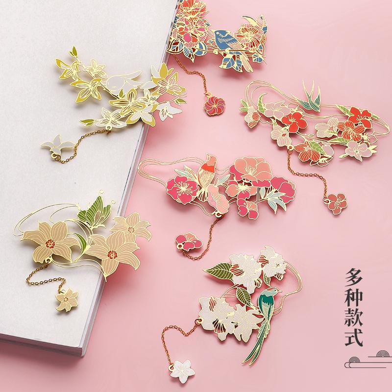苏丰 十二月花神系列 古典镂空金属书签 多款可选 送礼盒礼袋