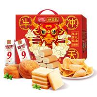 PANPAN FOODS 盼盼 牛气冲天糕点礼盒 1264g *4件