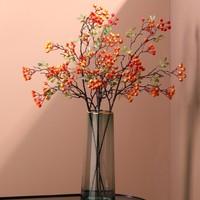 唐朝 秋實果樹枝擺件 1支 長70cm