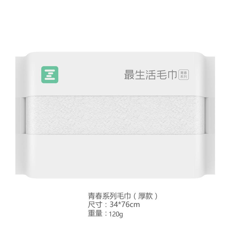 Z towel 最生活 青春系列 纯棉毛巾 34*76cm 120g *2件
