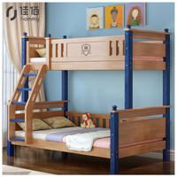 佳佰 橡胶实木儿童床上下铺 200*185cm