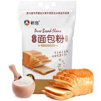 新良 原味面包粉 2500g *2件