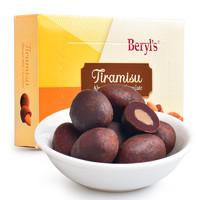 Beryl's 倍乐思 扁桃仁夹心巧克力 42g *4件