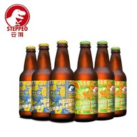 steppeo 云湃 精酿比利时德式小麦啤酒组合 330ml*12瓶装