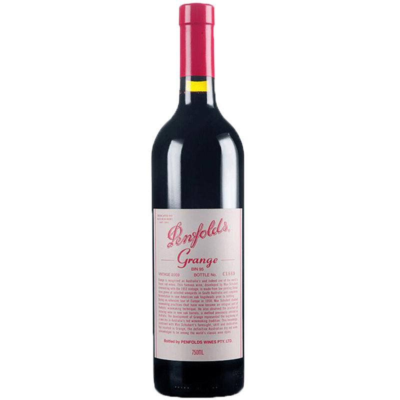 Penfolds 奔富 葛兰许BIN95 干红葡萄酒 750mL
