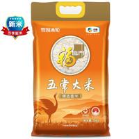 福临门 雪国冰姬五常精选香米5kg(低至2.49元/斤,可用膨胀金) *2件
