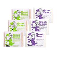 考拉海购黑卡会员 : GOAT 天然羊奶皂 柠檬味3块+摩洛哥坚果味3块 6块装