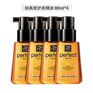 23点截止、预售、黑卡会员 : mise en scène 魅尚萱 修复烫染护发精油 80ml*4瓶 多种可选