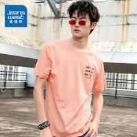 JEANSWEST 真维斯 73TB590 男士T恤