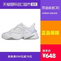 Nike耐克休闲鞋男鞋M2K TEKNO运动鞋轻便老爹鞋AV4789 *3件
