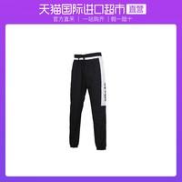 直营】Nike耐克运动裤男裤AS M NVW NIKE AIR PANT收口长裤CK4396 *2件