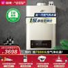 A.O.SMITH  史密斯 JSQ26-TEW 燃气热水器 13L