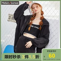 [3件1.5折]美特斯邦威外套女春季休闲中长款连帽女士外套 *3件