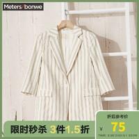 [3件1.5折]美特斯邦威条纹西装女夏季梭织透气轻薄七分袖西服女 *3件