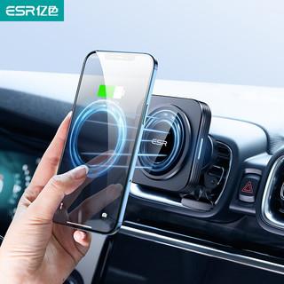 亿色(ESR)车载手机支架 magsafe车载磁吸无线充电器 7.5W快充出风口车用导航支架汽车用品 适用苹果12系列 *2件