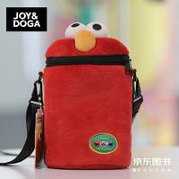 JOY&DOGAx京东图书x芝麻街 联名随身包 - ELMO款 限量版 (京东专卖) *4件