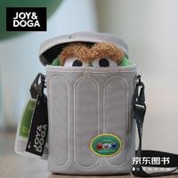 JOY&DOGAx京东图书x芝麻街 联名随身包 - OSCAR款 限量版 (京东专卖) *3件