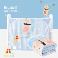 gb好孩子 婴儿毛毯 +凑单品
