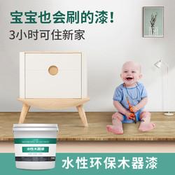 水性木器漆自刷漆实木旧家具门翻新漆白色油漆木质柜子漆改色家用