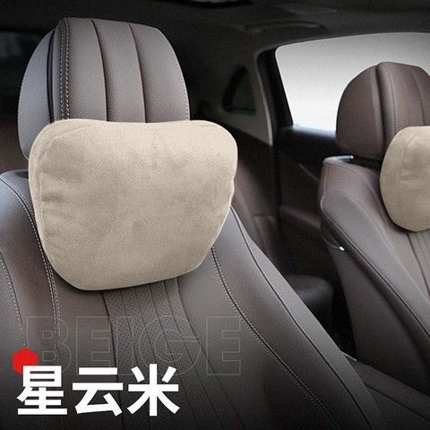 有车以后汽车头枕奔驰S级迈巴赫颈椎枕头车用座椅靠垫靠枕护颈枕
