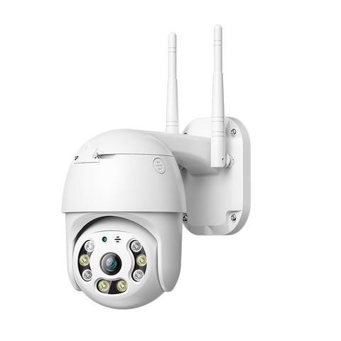 百亿补贴:安爸无线高清全彩夜视摄像头球机室外监控器家用4g无网远程360°