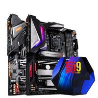 Intel/英特爾酷睿i9 9900K 9900KF 10900K盒裝處理器搭技嘉Z390CPU主板套裝 電腦游戲板u套裝 9900KS AORUS