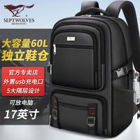 七匹狼双肩包大容量旅行包2020年新款背包男休闲多功能男士旅游包