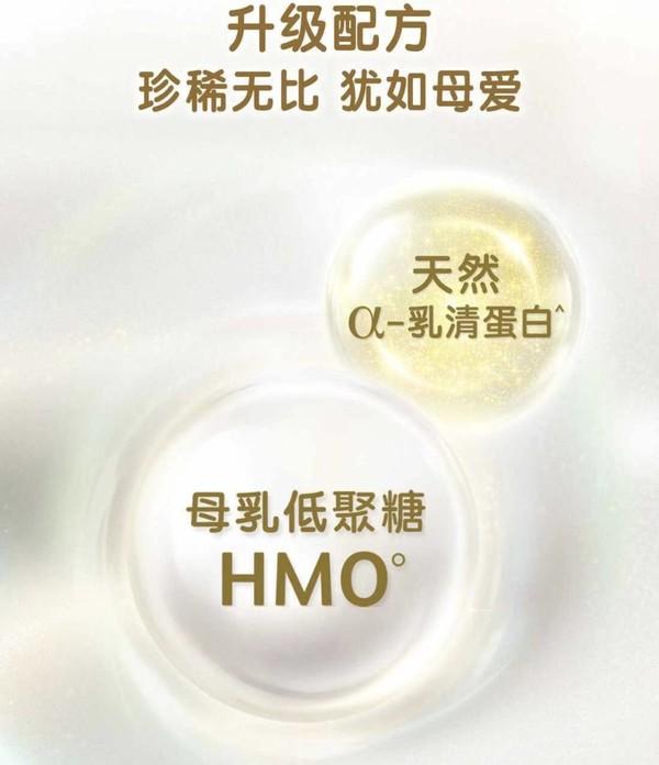 小编精选:Friso 美素佳儿 皇家系列 配方奶粉 3段 800g 香港版