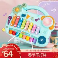 益米 儿童玩具乐器 +凑单品