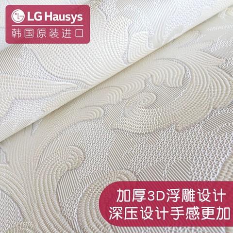 LG原装进口墙纸壁纸环保3D浮雕立体花纹电视墙纸5.3平吉祥凤尾花 *6件
