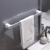 HOUYA 毛巾架免打孔卫生间浴室吸盘挂架浴巾架子北欧简约创意单杆置物杆
