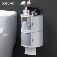厕所纸巾盒卫生间家用收纳卷纸架免打孔壁挂置物架多功能叠层防水