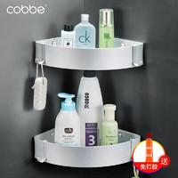 卡貝(cobbe)衛生間置物架太空鋁壁掛三角網籃洗手間浴室架衛浴掛件雙層
