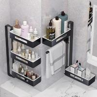 浴室卫生间置物架壁挂式墙上免打孔化妆品洗手间厕所洗漱台收纳架