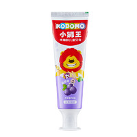 LION 狮王 木糖醇系列 儿童牙膏 葡萄味 50g