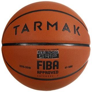 DECATHLON 迪卡侬 TARMAK 8554668 7号训练专用篮球 *3件