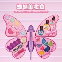 益米 女孩化妆玩具 +凑单品