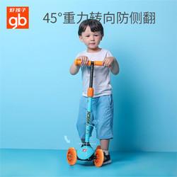 goodbaby 好孩子 儿童滑板车