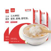 米小芽 藜麦胚芽粥米 270g*4盒 *3件