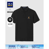 HLA海瀾之家透氣涼感短袖POLO2021夏季新品防紫外線套頭衫男HNTPD2D143A