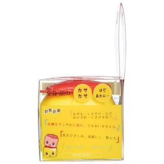 fueki 小黄鸭系列 婴儿面霜 50g