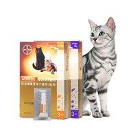 京东PLUS会员:advocate 爱沃克 猫用内外驱滴剂 ≤4kg 3支装